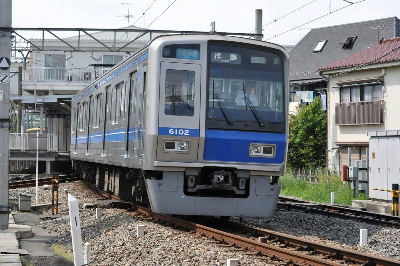 線 遅延 新宿 西武