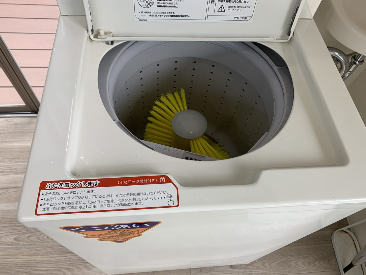 コインランドリーのくつ専用洗濯機