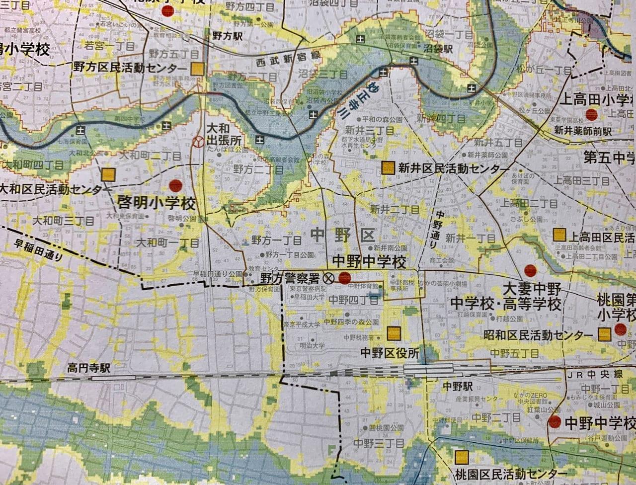 中野区ハザードマップ