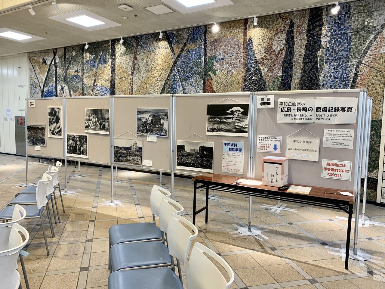 広島・長崎原爆の写真展