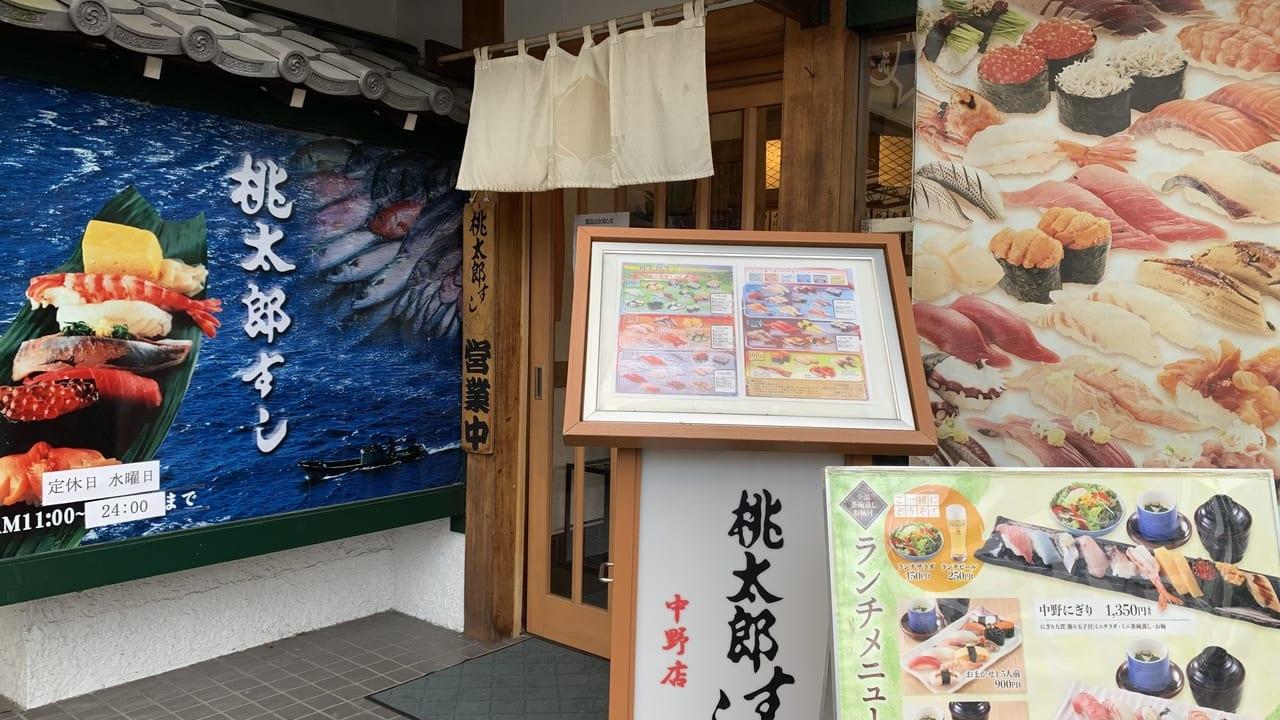 桃太郎寿司閉店
