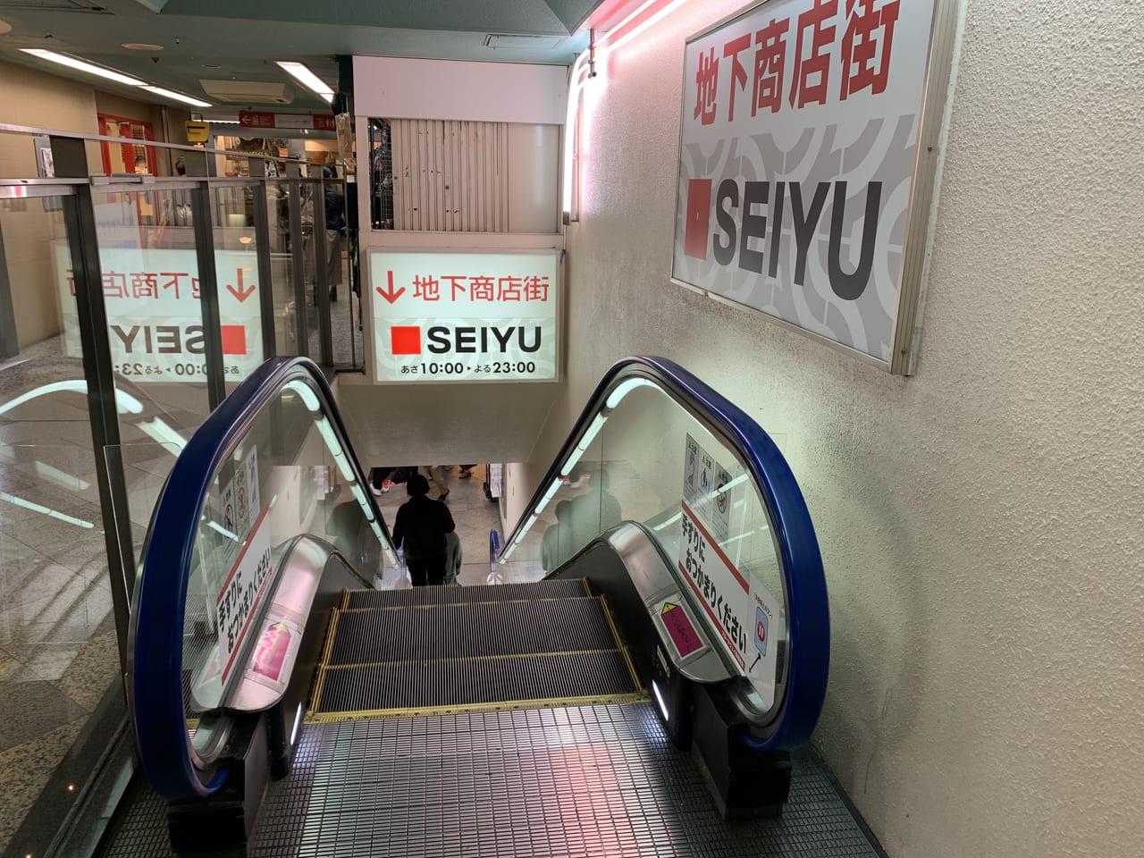 ブロードウェイ地下へのエスカレーター
