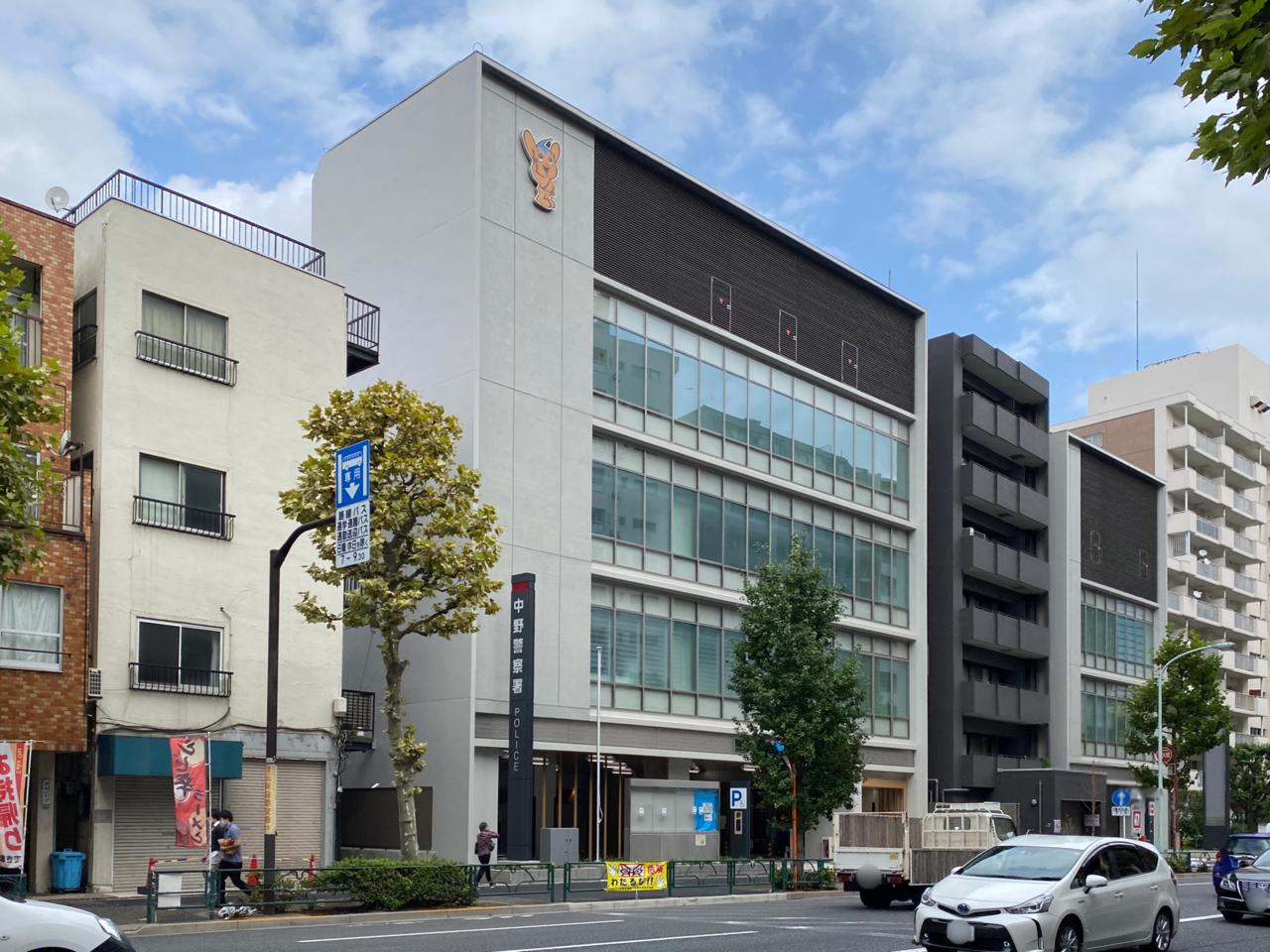 中野警察署新庁舎