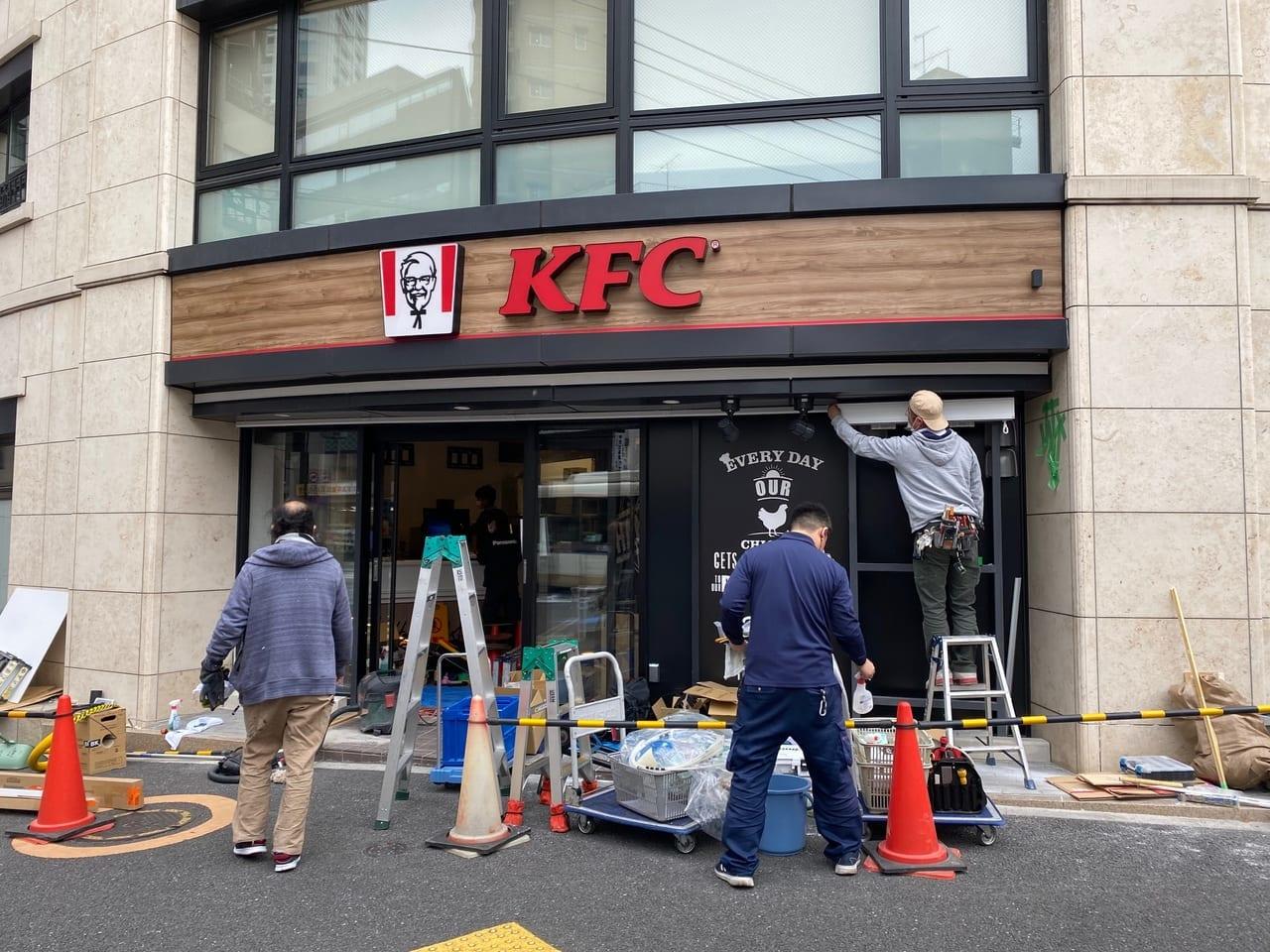 KFC中野五差路店